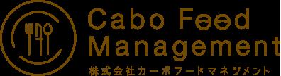 株式会社 カーボフードマネジメント